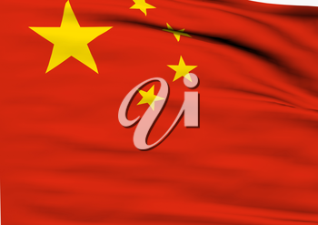 Image of the Waving flag of China