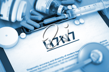 H7N7 - Printed Diagnosis with Blurred Text. H7N7 Diagnosis, Medical Concept. Composition of Medicaments. Toned Image. 3D Rendering.